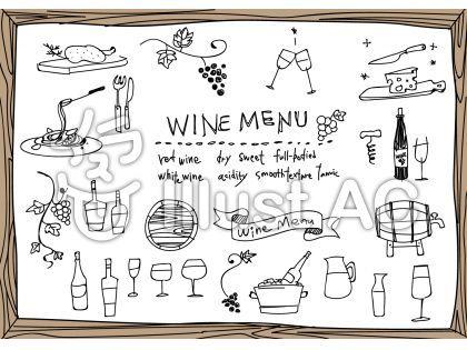 手描きのワインイラストセット線画 欧風 フリーイラスト フリー