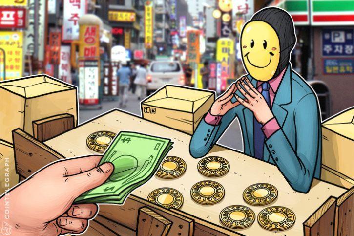 parduokite bitcoin banko indėlis