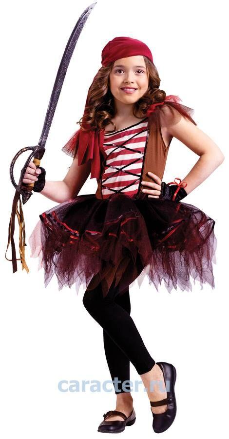 Карнавальные костюмы :: Костюмы для девочек :: Пираты :: Костюм пирата -