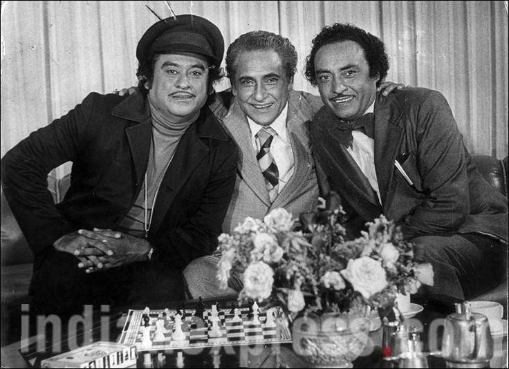 Kishore Kumar, Ashok Kumar, Anoop Kumar