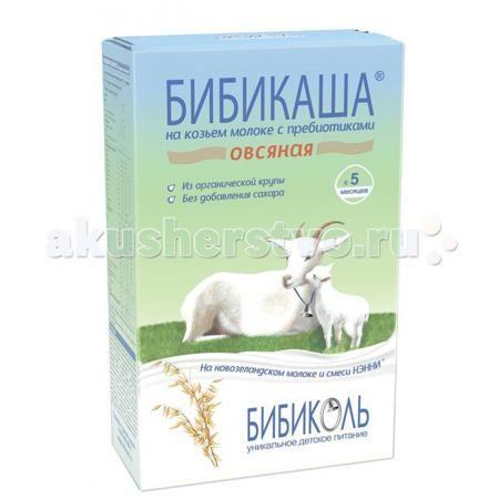 Бибиколь Бибикаша Овсяная на козьем молоке с 5 мес. 200 г  — 400р.   Каша Бибикаша овсяная на козьем молоке обогащена витаминами и минеральными веществами, удовлетворяющими суточную потребность малышей 5-6 месяцев. Поскольку эта овсяная каша производится из цельнозерновой крупы, в ней сохранены все составные части зерна, богатые витаминами группы B, которые повышают сопротивляемость организма к различным инфекциям. Овсянка благотворно влияет на работу печени и поджелудочной железы, а также…