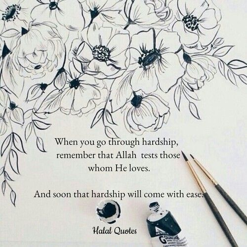 Allah test those whom he loves
