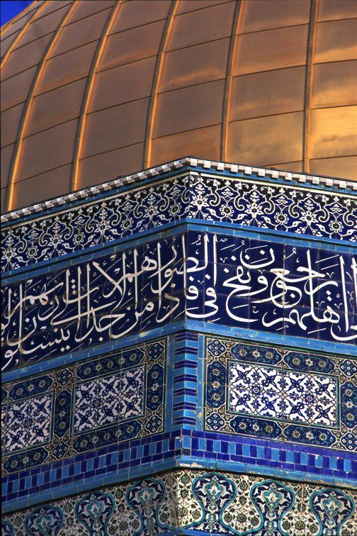 Dome of the Rock mosque - al quds - Palestine...yes Palestine .