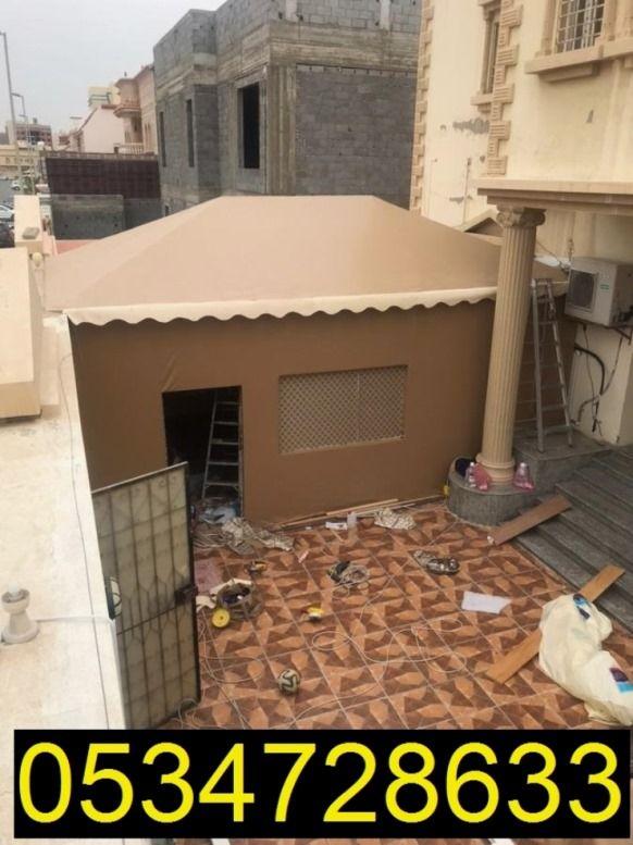 بيت شعر Outdoor Decor Decor Home