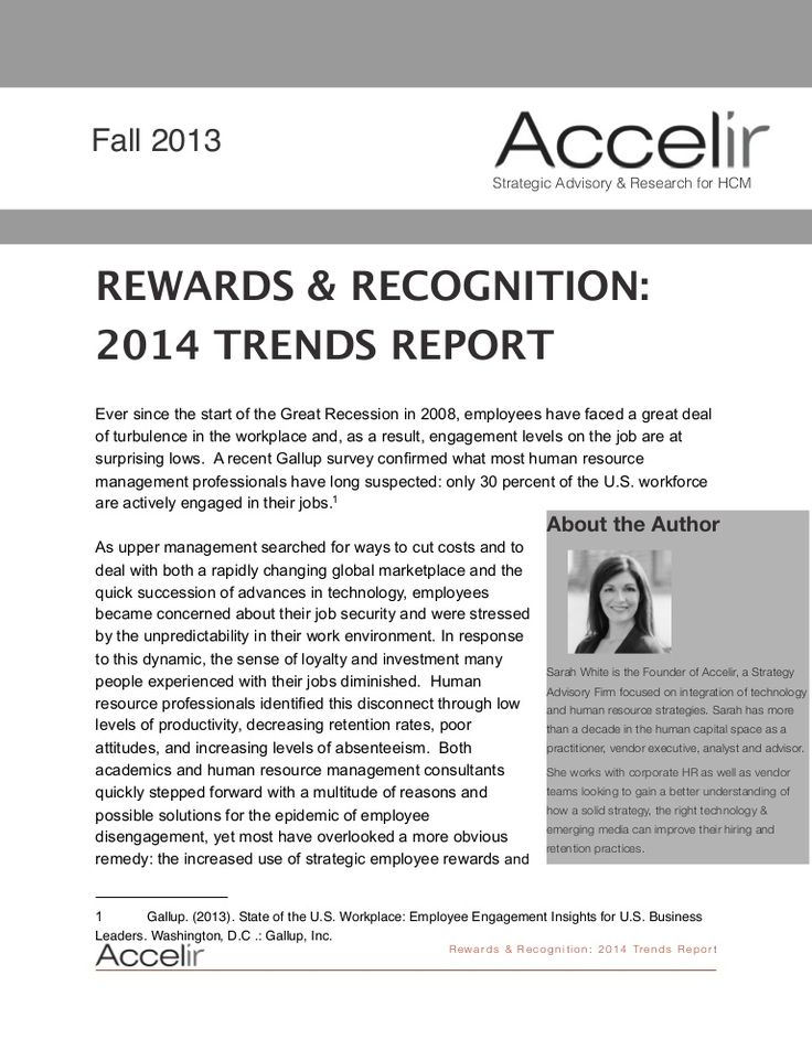 2014 Trends Report: Rewards and Recognition in Corporate Human Resources by Sarah White at Accelir  @Sarah White @accelir