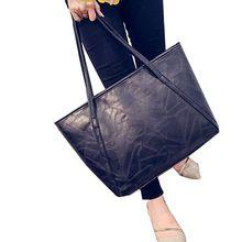 Horké módní Ženy velké PU kůže taška přes rameno Tote tašky Nákupní brašna, černá (Čína (pevninská část))