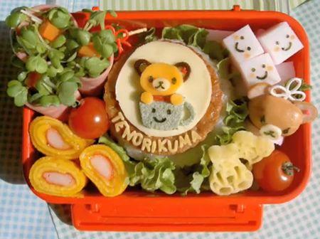 TENORIKUMA: Bento Lunches, Crafts Ideas, Bento Boxes, Fun Art Projects, Boxes Ideas, Bentolunch Ideas, Japan Food Art, Japanese Bento, Japan Bento