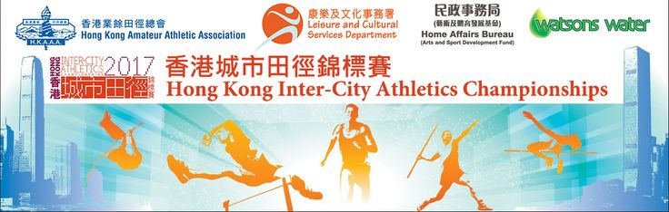 2017 Hong Kong Invitational Day 2 Report    The rest of the Report on 2017 Hong Kong Invitational Day 2 Report is being provided now. I have been busy with work so its been at the bottom of the to do list The Philippines Sprinters, Hurdlers and Jumpers began their training in Hong Kong and some of them will be competing in the Asian Championships next week in India.   #1997 Asian financial crisis #2012 Summer Olympics medal table #2016 Tour de France #4 × 100 metres