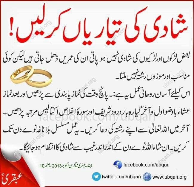 muslim singles in allegan county Muslim dating for muslim singles meet muslim singles online now registration is 100% free.