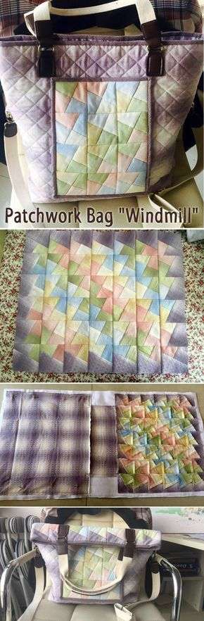 "Patchwork Bag ""Windmill"" DIY step-by-step tutorial. http://www.handmadiya.com/2015/08/patchwork-bag-windmill.html"
