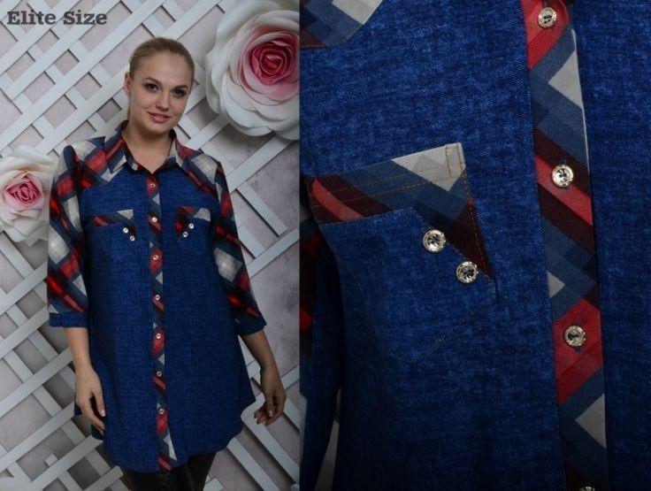 Туника-рубашка женская батал стильная молодежная на пуговицах красный