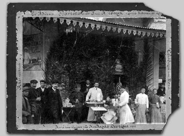 Κολωνάκι 1911