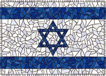 #israel #iloveisrael