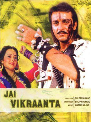 Jai Vikraanta Hindi Movie Online - Sanjay Dutt, Zeba Bakhtiar, Amrish Puri, Suresh Oberoi, Deepti Naval, Aruna Irani and Saeed Jaffrey. Directed by Sultan Ahmed. Music by Anand-Milind. 1995 [U] ENGLISH SUBTITLE