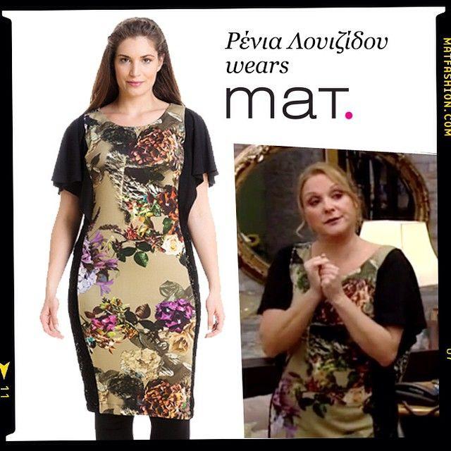 """Η Ρένια Λουιζίδου με #floral #matfashion φόρεμα στη σειρά """"Το σόι σου"""" @alphatv #tosoisou #wears_mat #instafashion #dresslike #ootd #ootn"""