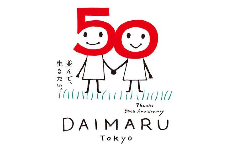 大丸東京店50周年VI | WORKS | REC2nd