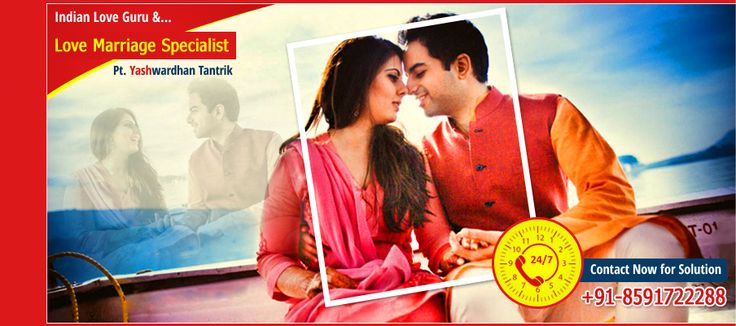 Good Astrologer is said to be world famous celebrity who is in the sense of personal or also belong from the mental ways or condition +91-8591722288