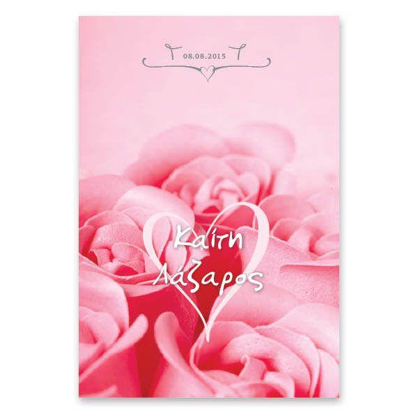 Μοντέρνα Ροζ Μισάνοιχτα Τριαντάφυλλα | Ροζ, μισάνοιχτα τριαντάφυλλα καλύπτουν όλο τον καμβά του μοντέρνου προσκλητηρίου γάμου, αποκλειστικά σχεδιασμένο από την ομάδα του lovetale.gr. Τυπώνεται σε πολυτελές χαρτί της επιλογής σας, ορθογώνιου μεγέθους 15 x 22 εκατοστών, κατακόρυφης διάταξης, ενώ φυλάσσεται σε ειδικά διαμορφωμένο φάκελο.   http://www.lovetale.gr/lg-1291-c1-po.html