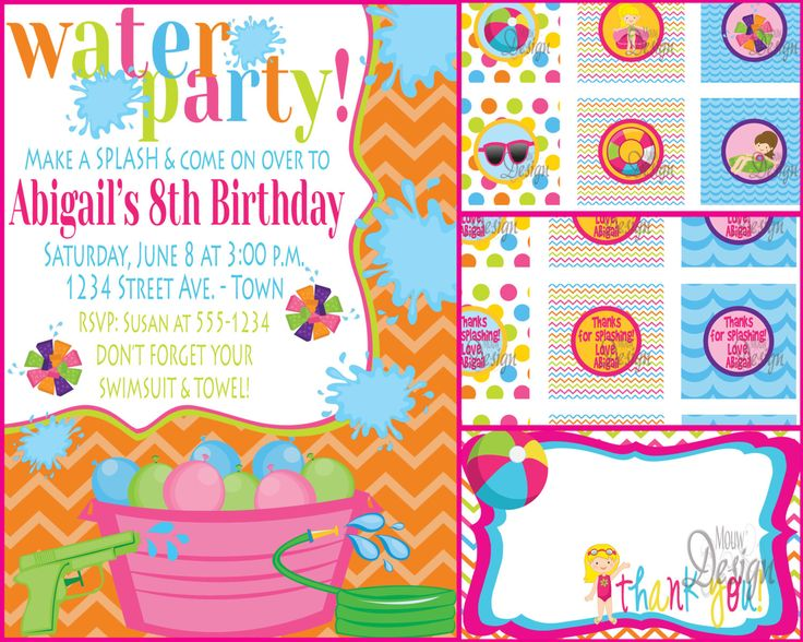 Backyard Water Birthday Party Invite With FREE Cupcake Tags Favor Thank You