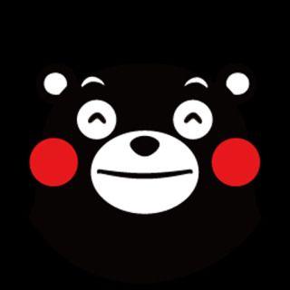くまモン イラスト - Yahoo!検索(画像)