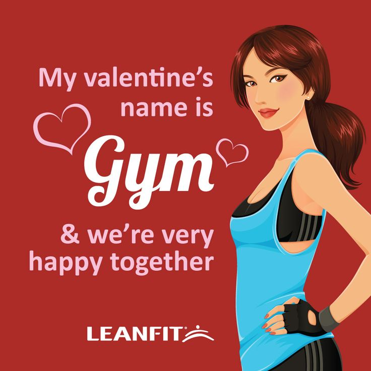 My Valentine's Name is Gym and we're Very Happy Together.. ------ Click for more Valentines Cards for the Fitness enthusiasts in your life.