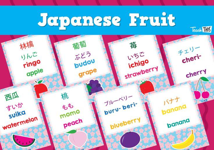 Japanese - Fruit