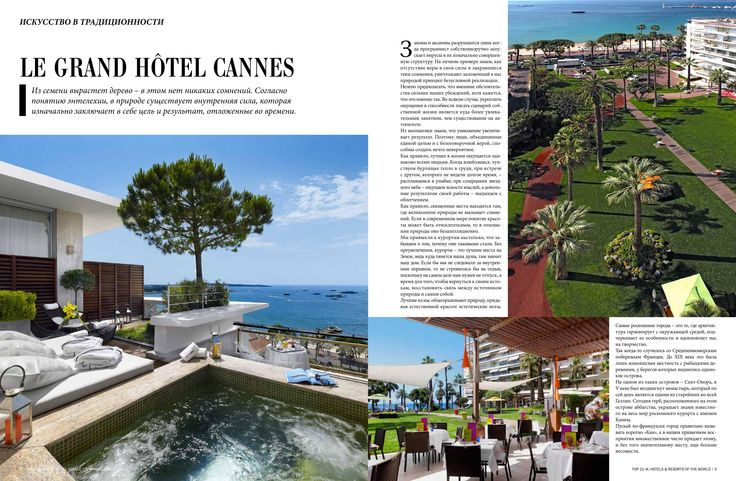 Aristotle's entelechy is everywhere if one tries to admit. Being famous is probably the best example of it and Cannes its personification.  Visit a label lodging - LE GRAND HOTEL CANNES for all experiences this destination has to offer.  #legrandhtotelcannes #cannes #frenchriviera #cotedazur #france #novelvoyage #deeptravel #luxury #travel #artintradition