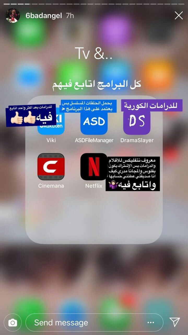 Pin By Am On عبارات Application Android Application Iphone Video Editing Apps Iphone