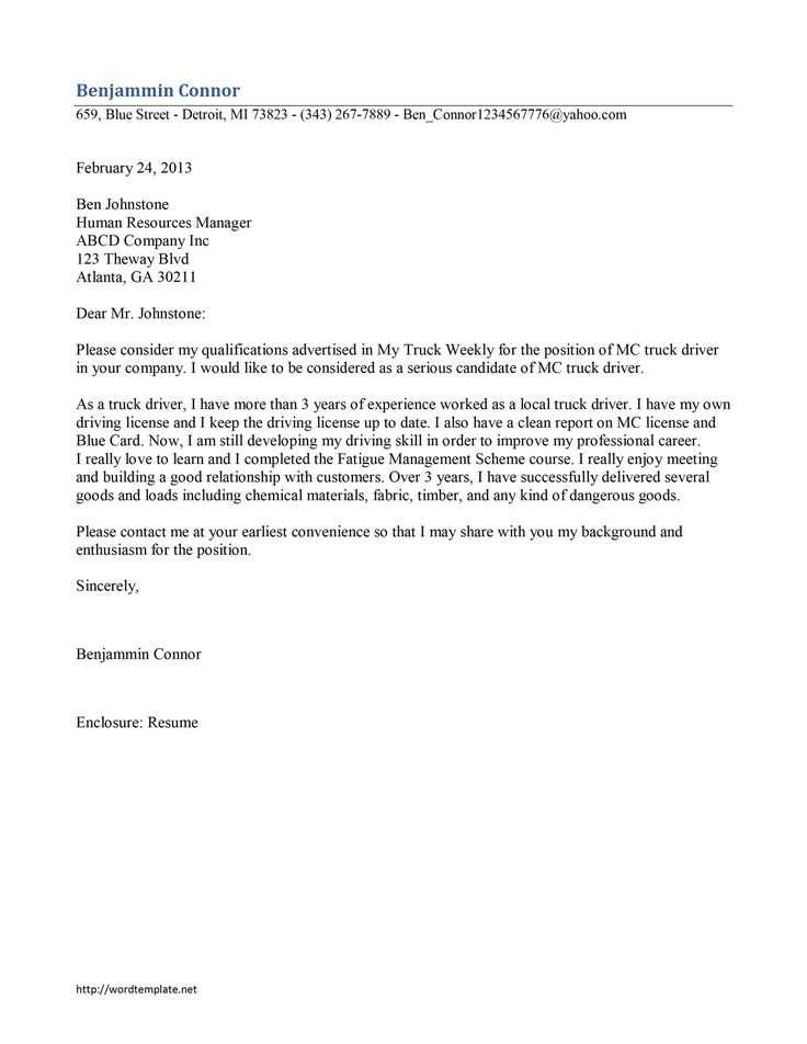 Microsoft Word Cover Letter Template Download - http://www.resumecareer.info/microsoft-word-cover-letter-template-download-8/