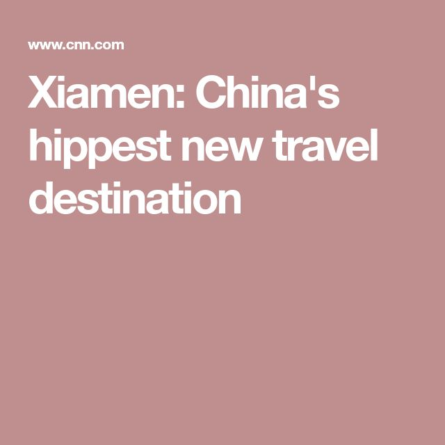 Xiamen: China's hippest new travel destination