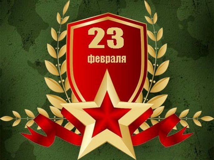 Открытки с символикой 23 февраля, военному картинки