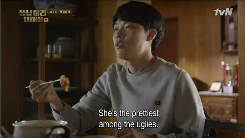 kdrama and reply 1988 image