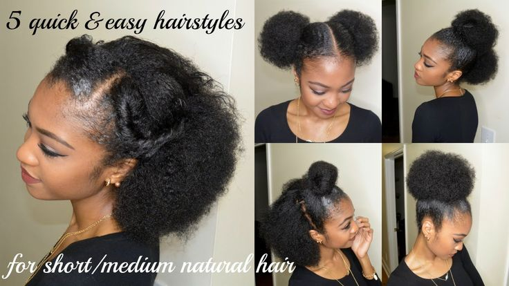 Nowadays, hairstyles don't have to be long to be beautiful. Some of the most elegant natural hairstyles for black women are either short or medium.