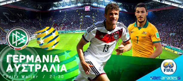 """Γερμανία - Αυστραλία: Με το μυαλό στην Τιφλίδα τα """"Πάντσερ"""", με ψυχολογία οι """"Socceroos"""" http://www.betarades.gr/germania---australia-me-to-mualo-stin-tiflida-ta-pantser-me-psuxologia-oi-socceroos_p_28319.html"""