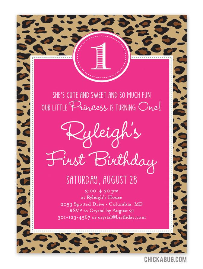 Leopard Party Invitations | Leopard party