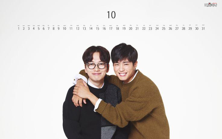 박보검 페리카나 2016년 10월 달력. [ 출처 http://pelicana.net/220850807548 ]