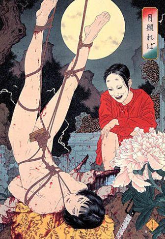 "An illustration by Takato Yamamoto, a contemporary Japanese devotee of ""ero guro."""