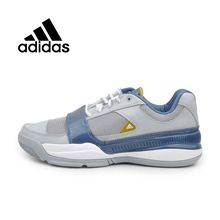 100% original Adidas men's Basketball shoes C75573 sneakers free shipping