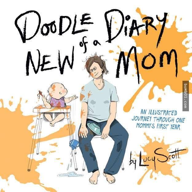 這位插畫家成為媽媽後有感而發畫了一本塗鴉日記…超寫實的內容絕對讓你驚聲尖笑! - boMb01