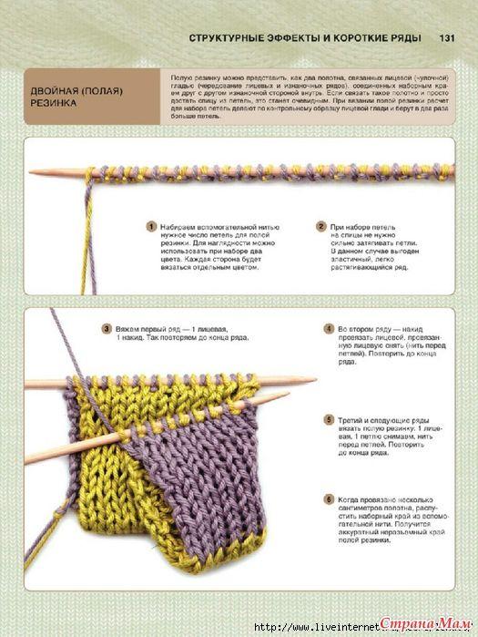 Mejores 67 imágenes de knit2 - double-reversible en Pinterest ...