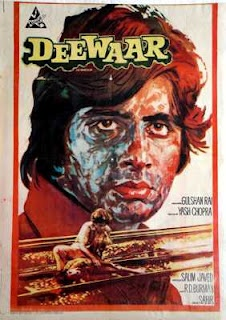 Deewar (1975), Amitabh Bachchan, Classic, Indian, Bollywood, Hindi, Movies, Posters, Hand Painted