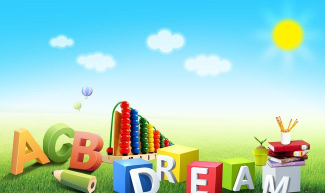 Preschool Album Background Material Background Early Learning Centre Childcare Center