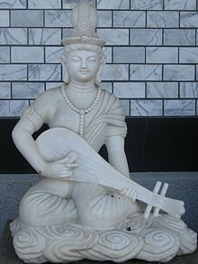 Benzaiten in Japan is often shown with a musical instrument, as with Sarasvati goddess of Hinduism in India and in Bali (Indonesia). Her temples are more common on islands and coastal regions of Japan.