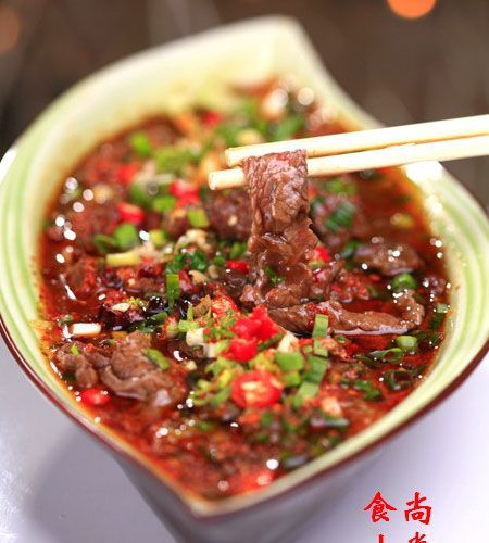 Sichuan Water-Boiled Beef_Beef Recipes_China Food Menu - best chinese food and chinese recipes