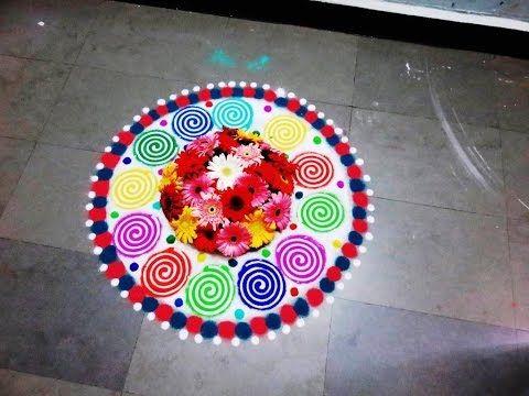 how to make fresh flower in rangoli design - YouTube
