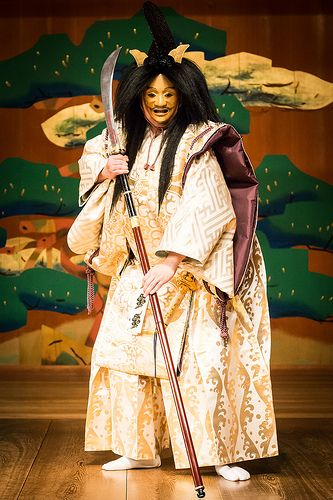 the Noh play, Japan
