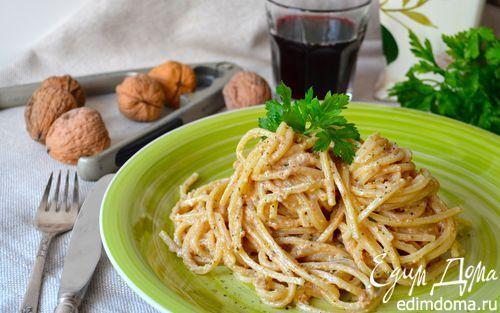 Паста в сливочно-ореховом соусе | Кулинарные рецепты от «Едим дома!»
