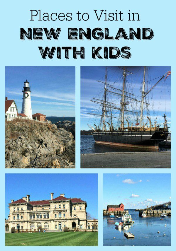 Thinking of taking a vacation to New England? Here are some fun things to do, great spots to visit, and tips and ideas on how to get the most out of your family vacation.