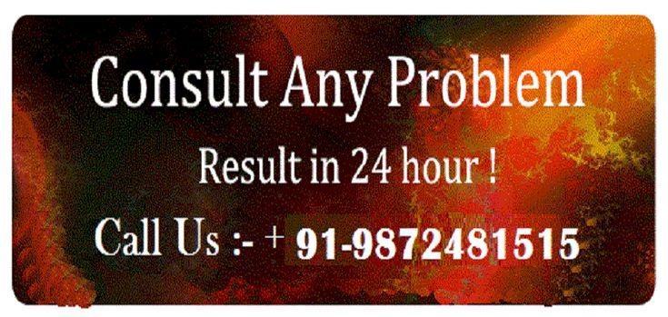 Now you can get #Free #astrology #consultancy #services like #palmistry #consultancy, #Vedic #consultancy, #numerology etc through online free astrology consultancy advice. You are Free to call and Directly talk to our Famous Astrologer Pt. Pramod Shastri ji. 📲 Call Now for Solution: +91-9872481515