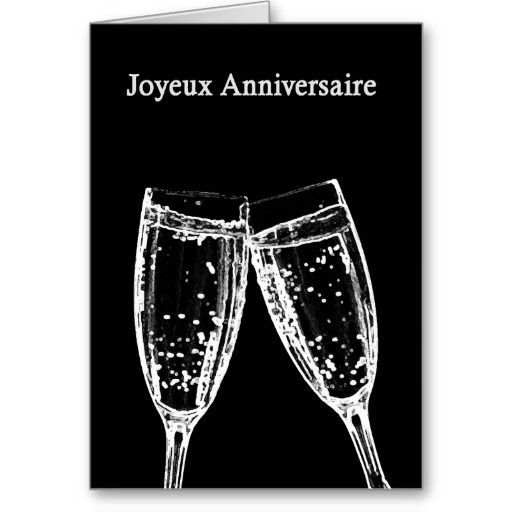 Sold to a customer in California - joyeux anniversaire / Happy Birthday Greeting Cards